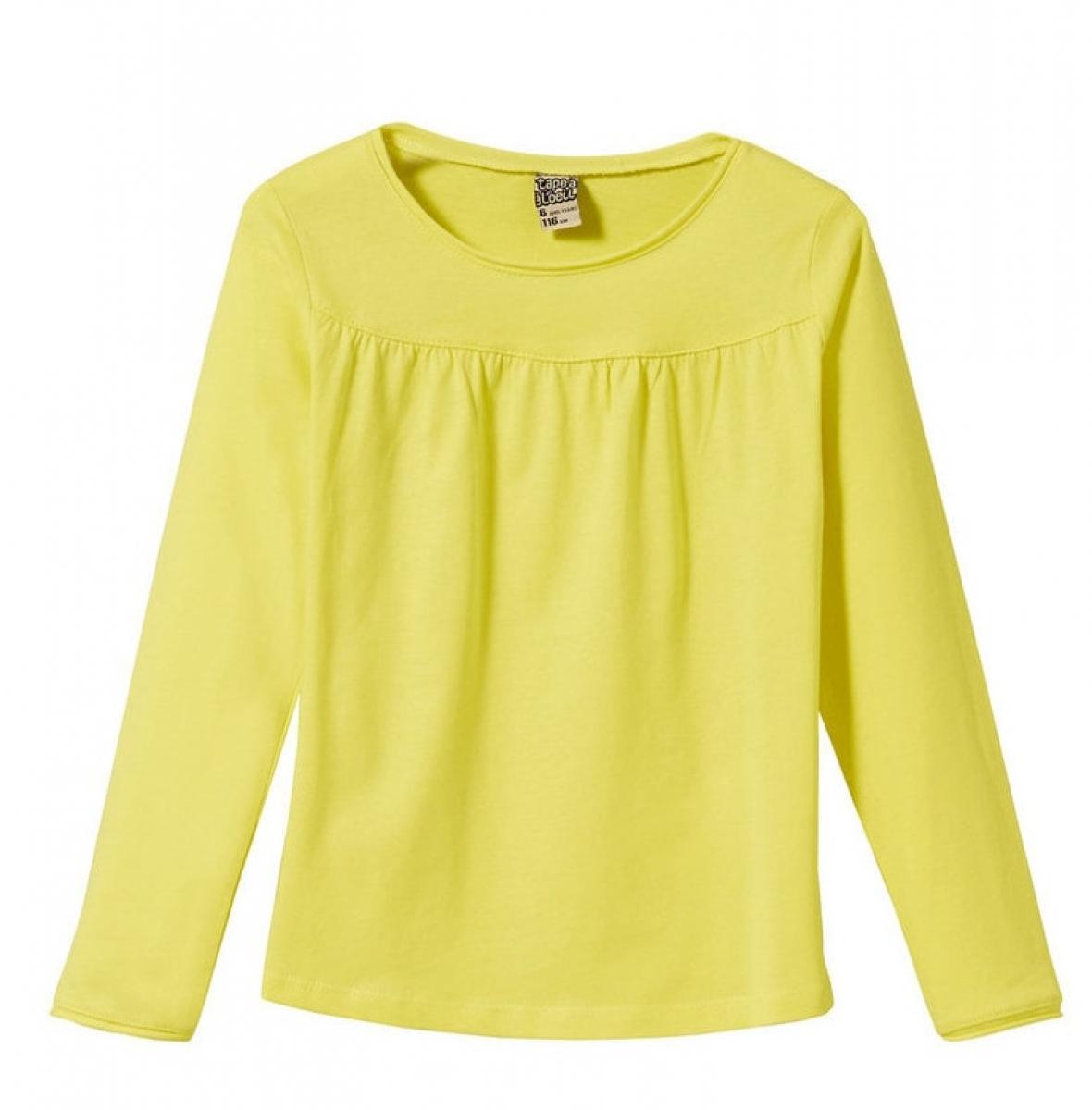 Лимонная Блузка В Самаре