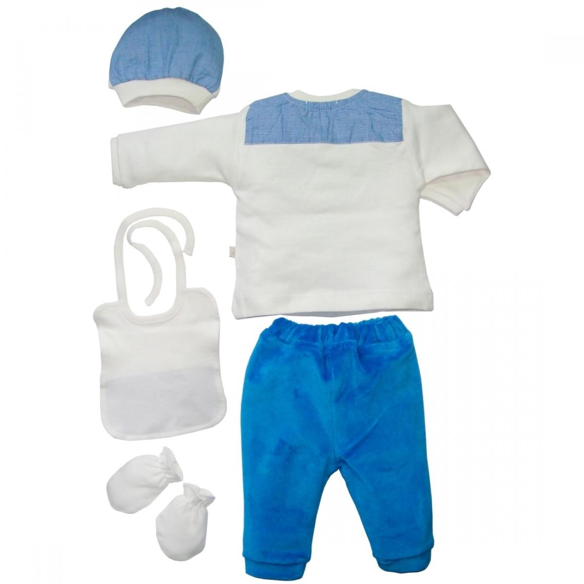 Комплект для новонародженого хлопчика 5 шт. d5233ba86c45b