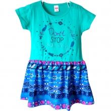 "Зеленое летнее платье ""Don't stop dreaming"""
